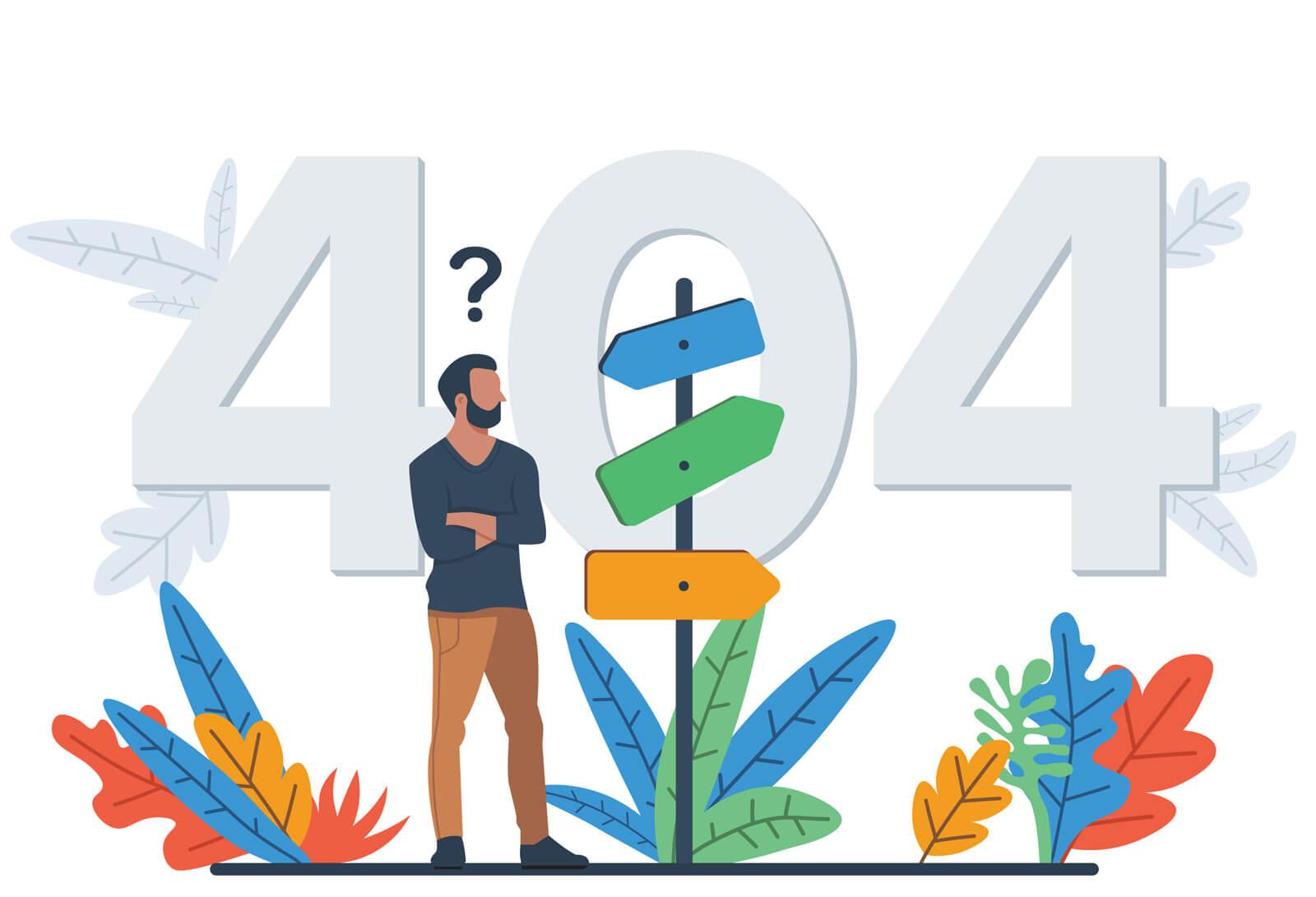 איך לתקן שגיאת 404 העמוד לא נמצא